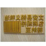 紙箱印刷橡膠板雕刻機 塑料板鐳射切割機 非金屬