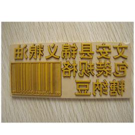 纸箱印刷橡胶板雕刻机 塑料板激光切割机 非金属