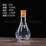玻璃酒瓶 50ml小酒瓶 玻璃小酒瓶