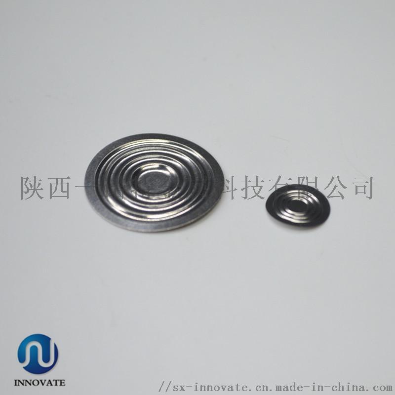 316L膜片金屬膜片膜片 陝西一諾特膜片