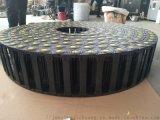 重型加工中心用承重型塑料拖链 加强 加厚 尼龙拖链