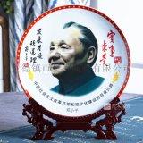 景德鎮陶瓷瓷盤定製生產廠家