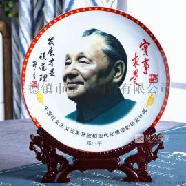 景德镇陶瓷瓷盘定制生产厂家