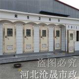 秦皇岛景区移动厕所-有限公司-秦皇岛厕所定制