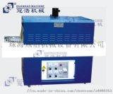 WH-250/130 PVC收缩机