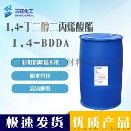现货供应 1, 4-BDDA 1, 4-丁二醇二丙烯酸酯 1070-70-8 高反应单体