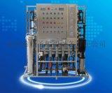 船用2540海水淡化设备,海水淡化设备厂家