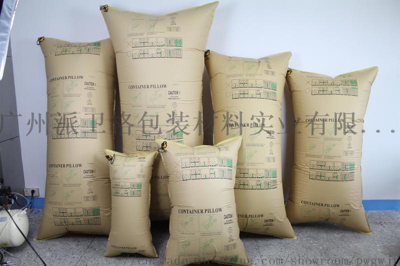 集装箱充气袋牛皮纸缓冲货柜空隙填充气囊防撞保护袋