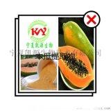 木瓜提取物 木瓜粉 木瓜果粉