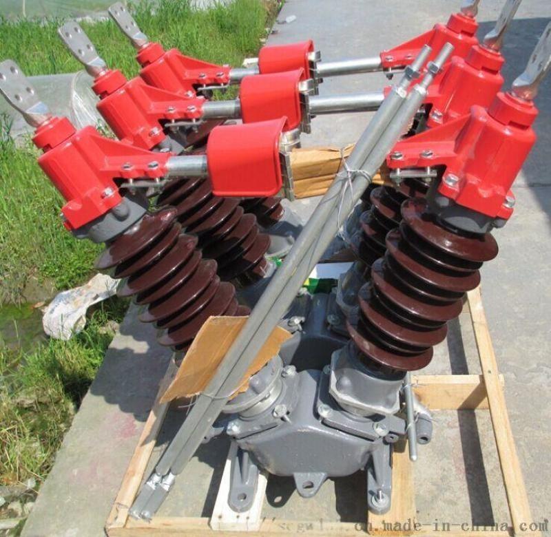 GW5-35/1250A戶外35KV高壓隔離開關