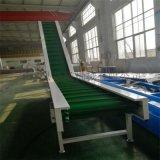 德隆供应小型皮带爬坡输送机粮食送料输送带