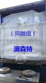 铁路集装箱专用集装箱干料袋