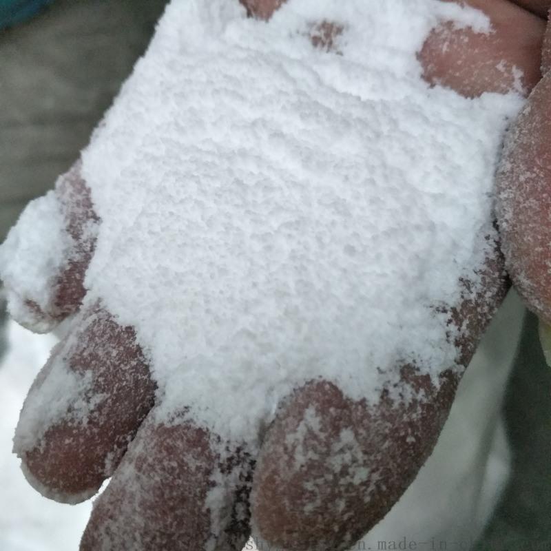 EVA粉末 美國40W粉 高彈性 高粘結VA含量40%EVA粉