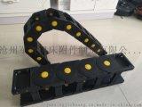 运行速度快 拆装方便 噪音低耐磨 工程塑料尼龙拖链