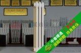 中春暖通三供一业 钢三柱暖气片 GZ306