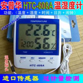 安普华HTC-608A温湿度表 线长约1.5米带温度探头