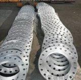 大連廠家供應 板式平焊法蘭 鍛制碳鋼法蘭