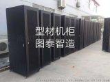 冷通道专用机柜、九折冷通道机柜、十六折冷通道机柜