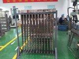 吉林省紫外線消毒模組設備進口燈管