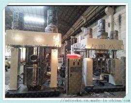 密封胶生产设备 ms密封胶生产设备 双行星动力混合机