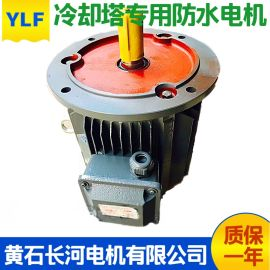 戶外用防水電機YLF801-4/0.55KW