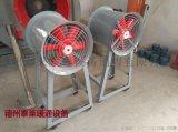 XBDZ-2.8/3.2/3.6方形壁式軸流風機