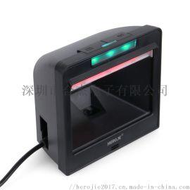 桌面式条码扫描器