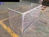 外牆氟碳鋁單板空調罩 門頭鋁單板尺寸定製廠家