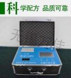测土配方施肥仪CT-50 土壤养分检测仪 土壤肥料快速检测仪厂家