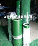 新疆PVC輸送帶供應