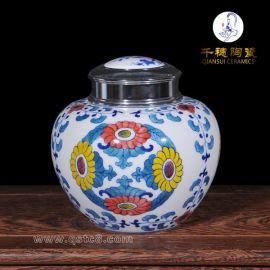 【陶瓷茶叶罐购买须知】你不得不了解的好茶叶的包装专业知识
