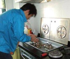 上海徐汇区煤气灶维修安装公司欢迎您
