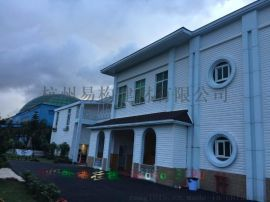 黄山PVC面板批发宣城PVC改造板厂家