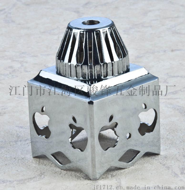 LED餐吊灯灯杯外壳