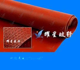 膨体硅胶布、加厚硅胶布、玻璃纤维膨体硅胶布、补偿器硅胶布