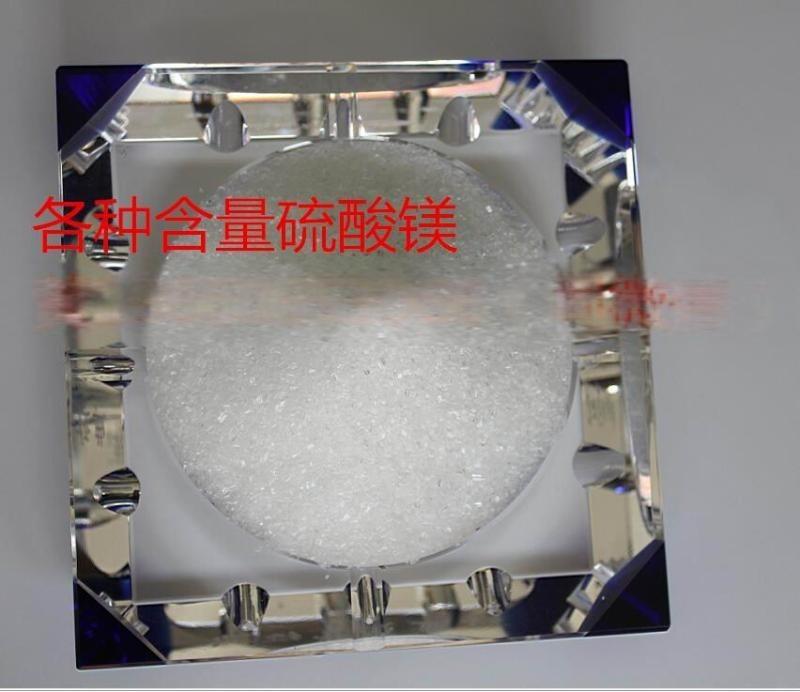 无水硫酸镁生产厂家,一水硫酸镁低价销售