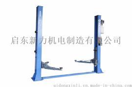 专业生产双柱举升机 龙门汽车举升机DW-4.0DE双柱举升机/电动解锁