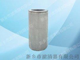 冷冻机滤芯生产厂家新乡市滤清器有限公司
