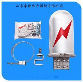 中间货终端 OPGW光缆专用一进一出24芯接头盒 塔用 杆用