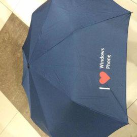 西安广告伞、礼品太阳伞供应可定制logo