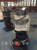 泵站抗洪排涝大口径污水泵生产厂家
