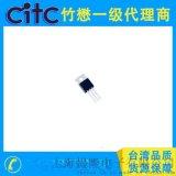 臺灣CITC肖特基二極體C3045CT(TO-220AB)溝槽肖特基整流器
