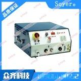 进口索亚螺柱焊机-SOYER螺柱焊机代理BMS-10N