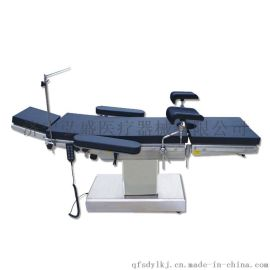 电动手术床Y08A,多功能脑外科骨科电动手术床