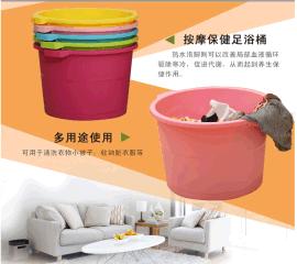 厂家直销批发加厚脚底足浴桶泡脚桶家用足浴盆塑料洗脚盆