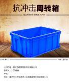 重庆直销PE 周转箱 塑料箱  蔬菜筐