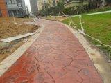 彩色压花地坪成为漳州建设易一大批园林和道路的优质地坪材料