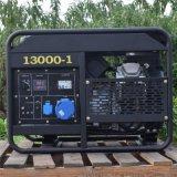 貝隆通用10KW汽油發電機組8KW汽油發電機組10KW風冷汽油發電機組