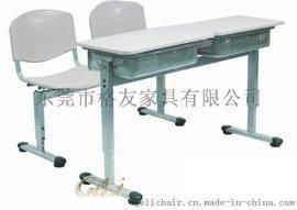 塑料双人课桌椅_塑料双人课桌椅价格_塑料双人课桌椅批发