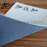 屋面防水材料 熱塑性聚烯烴TPO防水卷材